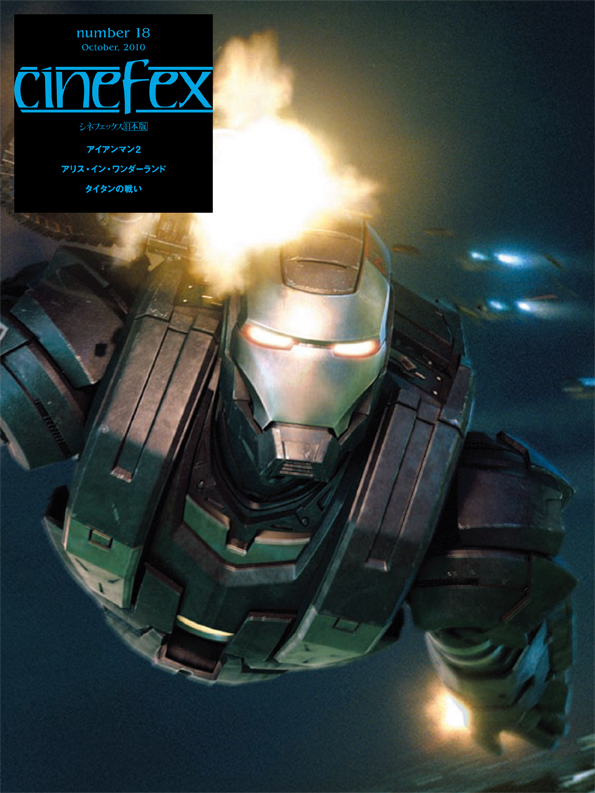 Cinefex_No18_cover.jpg