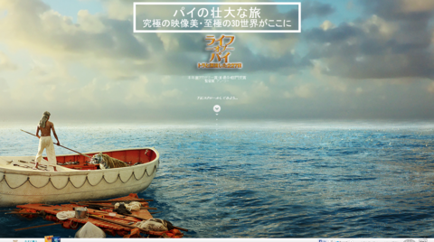 LoP_BD-DVD_special_web.png